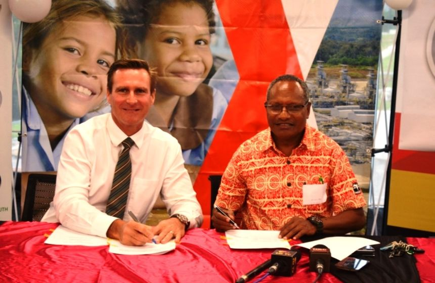 ExxonMobil backs education management program